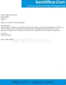 Application letter for ojt hr